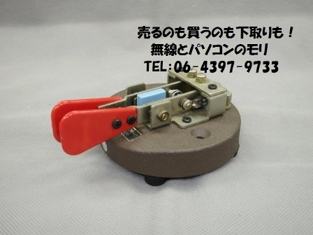 カツミ KM-23 マニピレーター KATSUMI