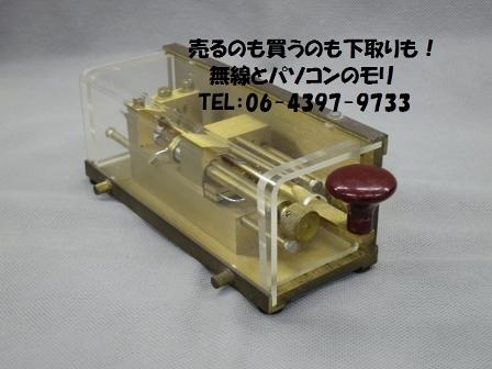 ハイモンド HSK-910 電鍵 HI-MOUND