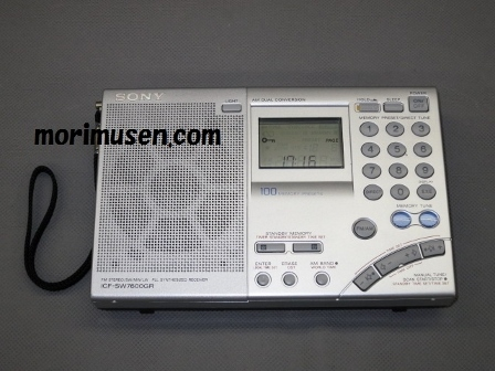 SONY  ICF-SW7600GR 短波ラジオ ソニー