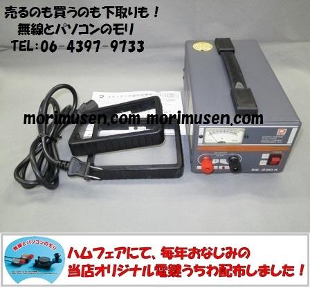DAIWA SS-330X 安定化電源 スイッチング電源 ダイワ