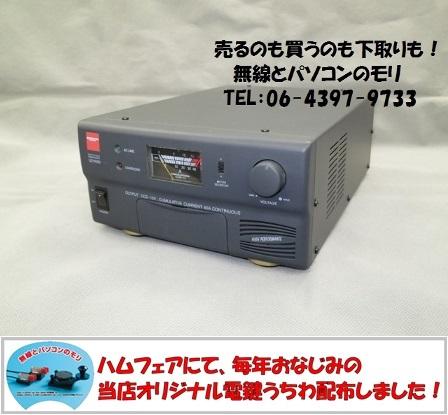 第一電波工業 GZV4000 40A 安定化電源 スイッチング方式/DIAMOND