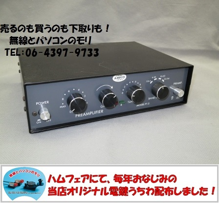 AMECO MODEL PT-3 プリアンプ