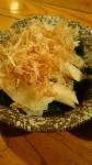 新菊芋とわかめ