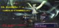 召喚ギフト1200.png