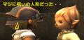 無表情タル人形.png