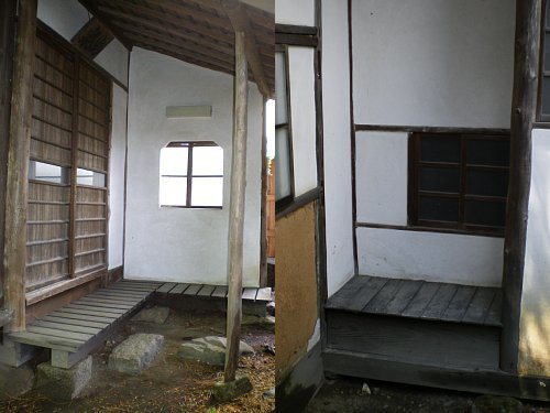 南昌荘・茶室2