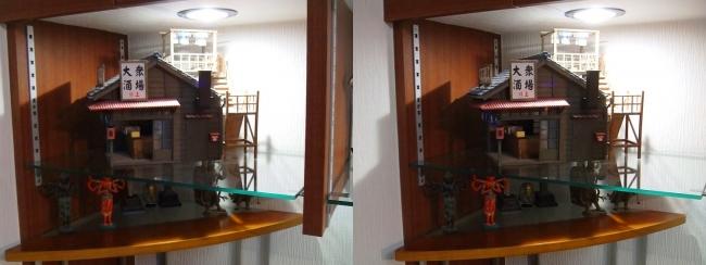 硝子の城 リビングルーム MOTO's MUSEUM⑧(交差法)