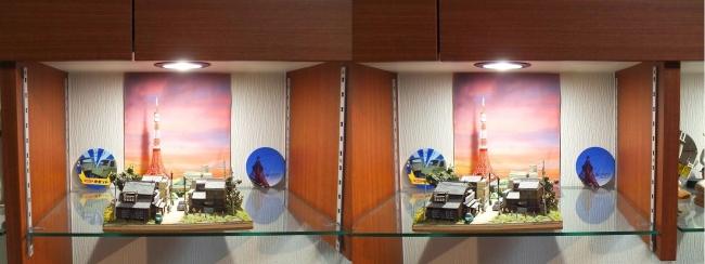 硝子の城 リビングルーム MOTO's MUSEUM⑤(平行法)