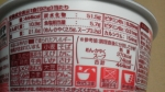 日清食品「チキンラーメンどんぶり 担々ごまラー油」