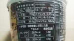 東洋水産「マルちゃん やみつき旨辛 辛黒富山ブラックラーメン」