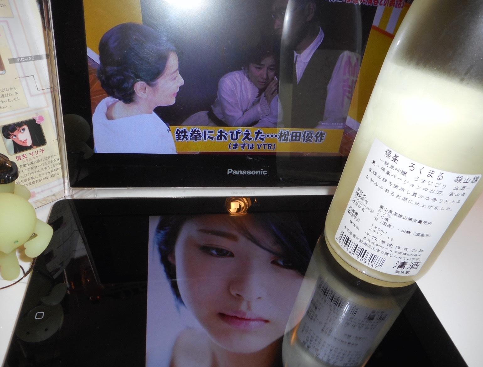 浜辺美波最強論vs吉永小百合5