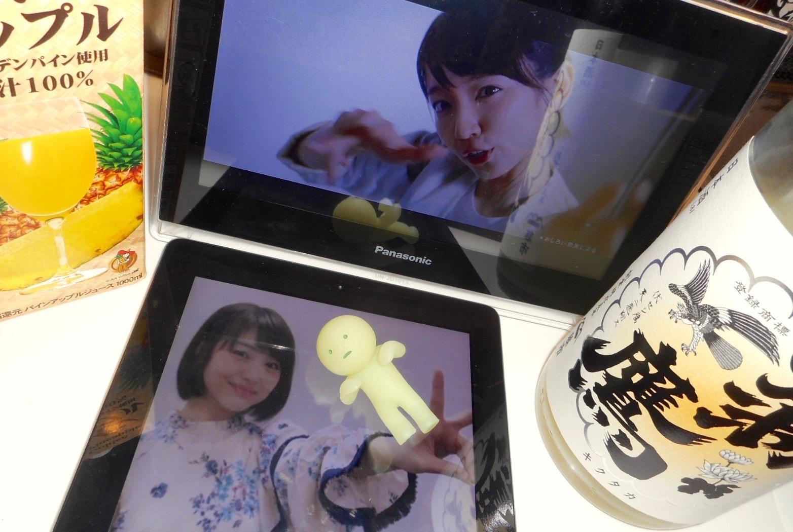 浜辺美波最強論vs吉岡里帆3