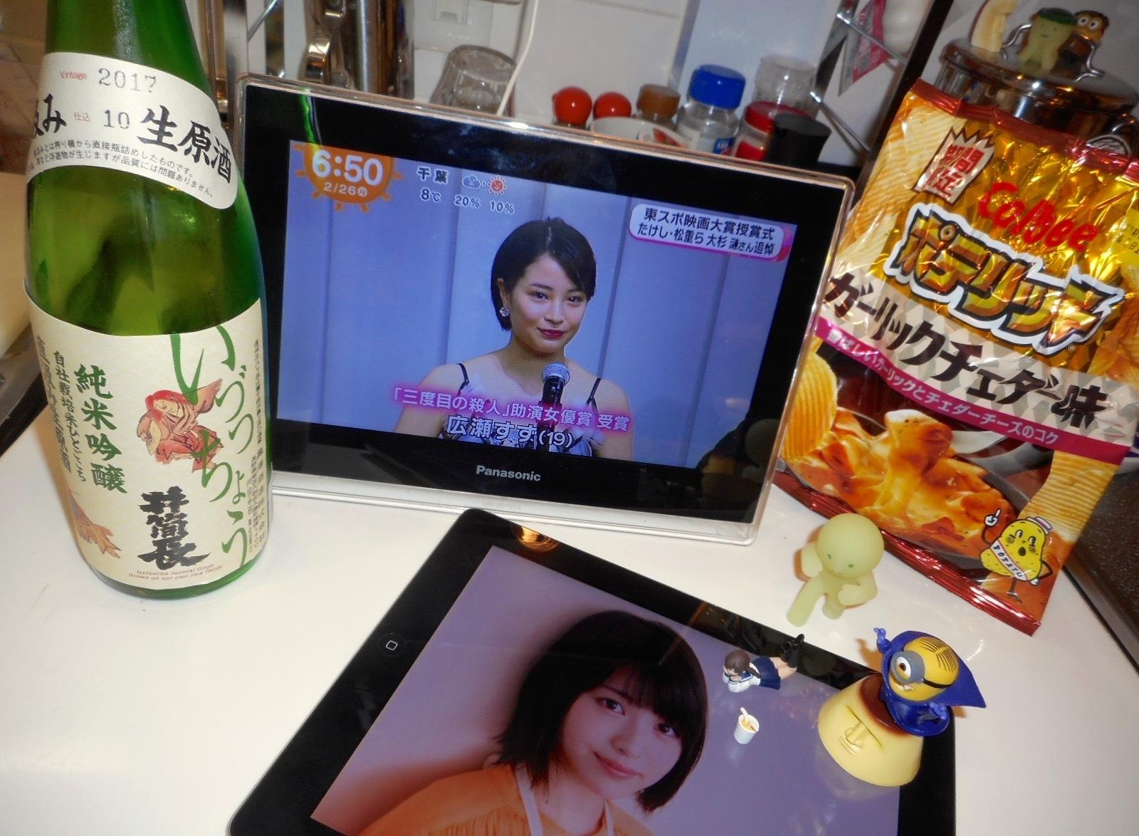 浜辺美波最強論vs広瀬すず1