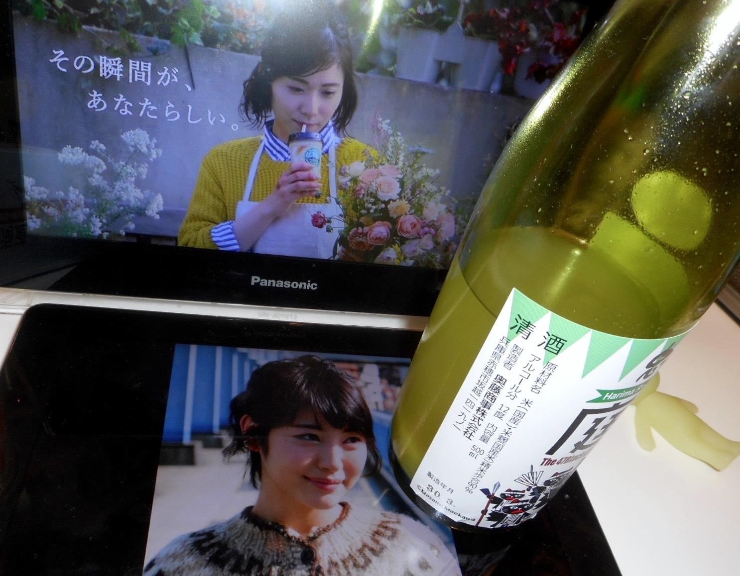 浜辺美波最強論vs松岡茉優1