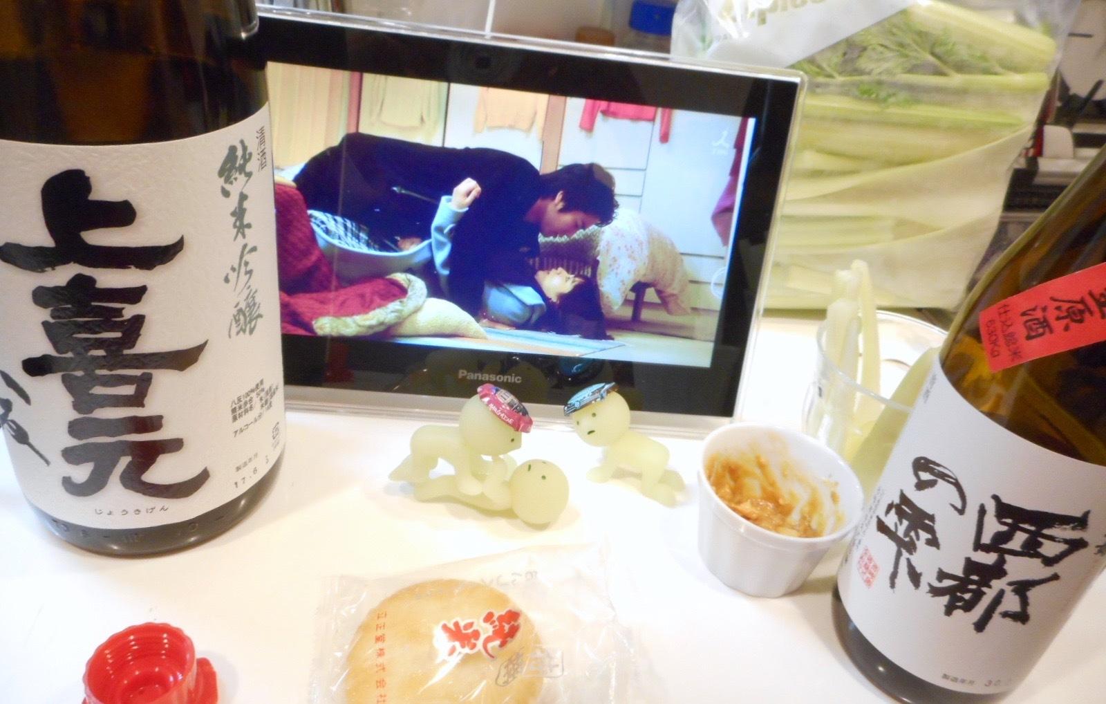 joukigen_kimoto_hattan28by3_3.jpg