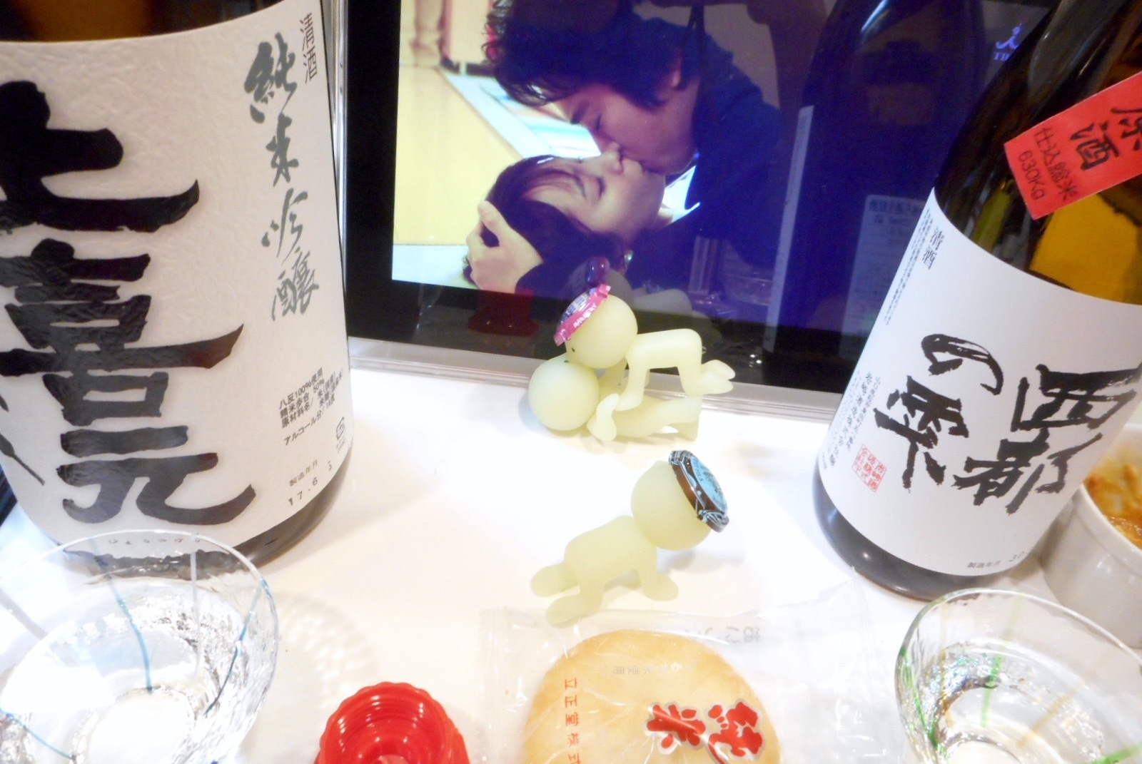 joukigen_kimoto_hattan28by3_4.jpg