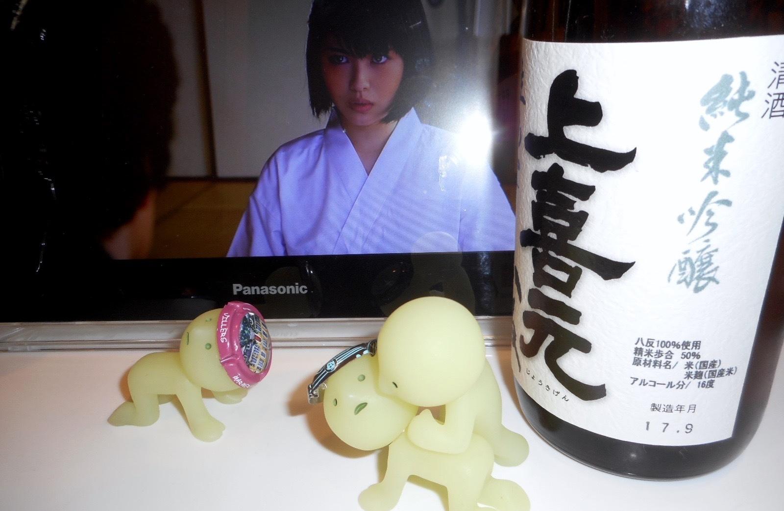 joukigen_kimoto_hattan28by4_2.jpg