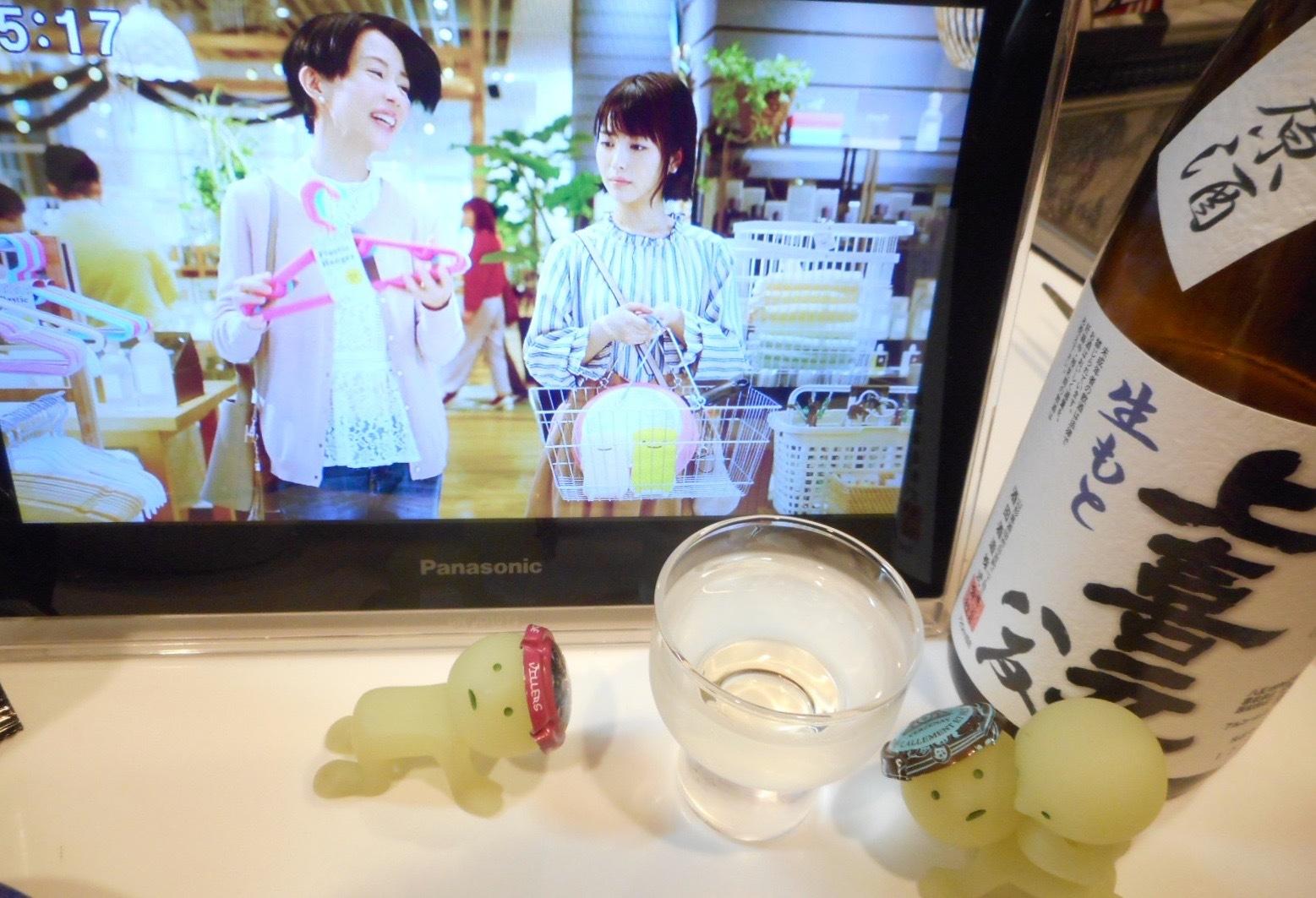 joukigen_kimoto_hattan28by4_4.jpg