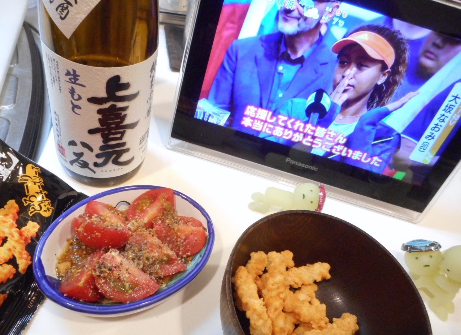joukigen_kimoto_hattan28by4_5.jpg