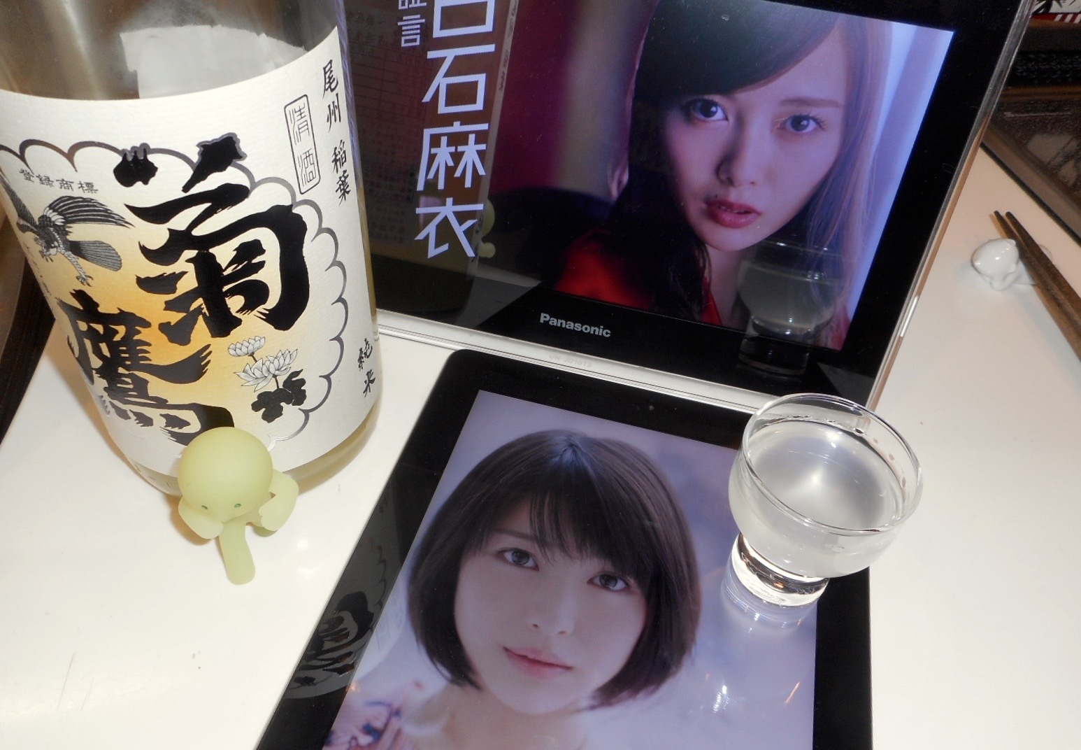 kikutaka_wakamizu29by11.jpg