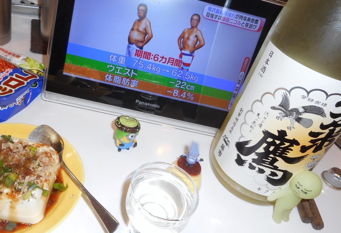 kikutaka_wakamizu29by4.jpg