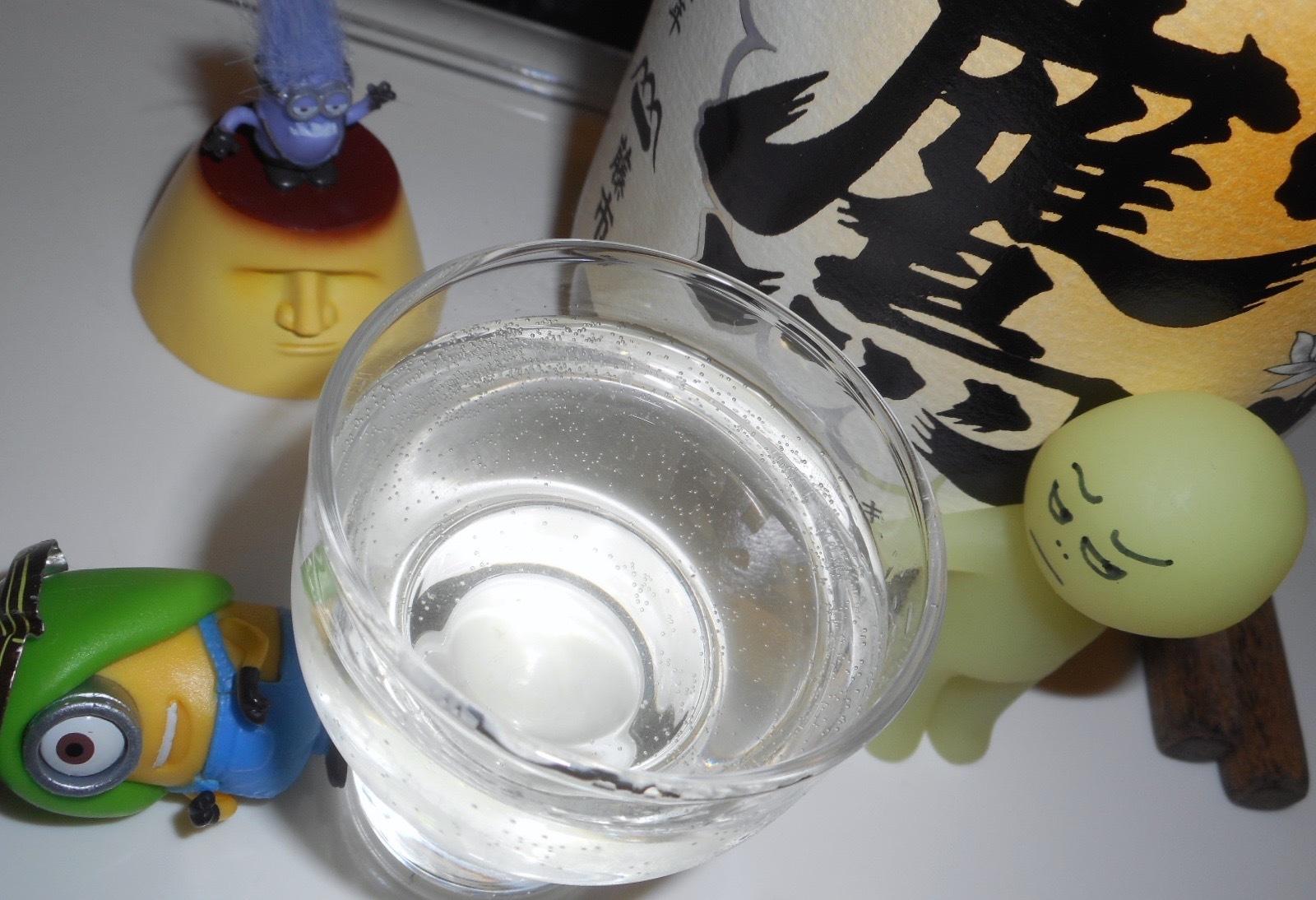 kikutaka_wakamizu29by5.jpg
