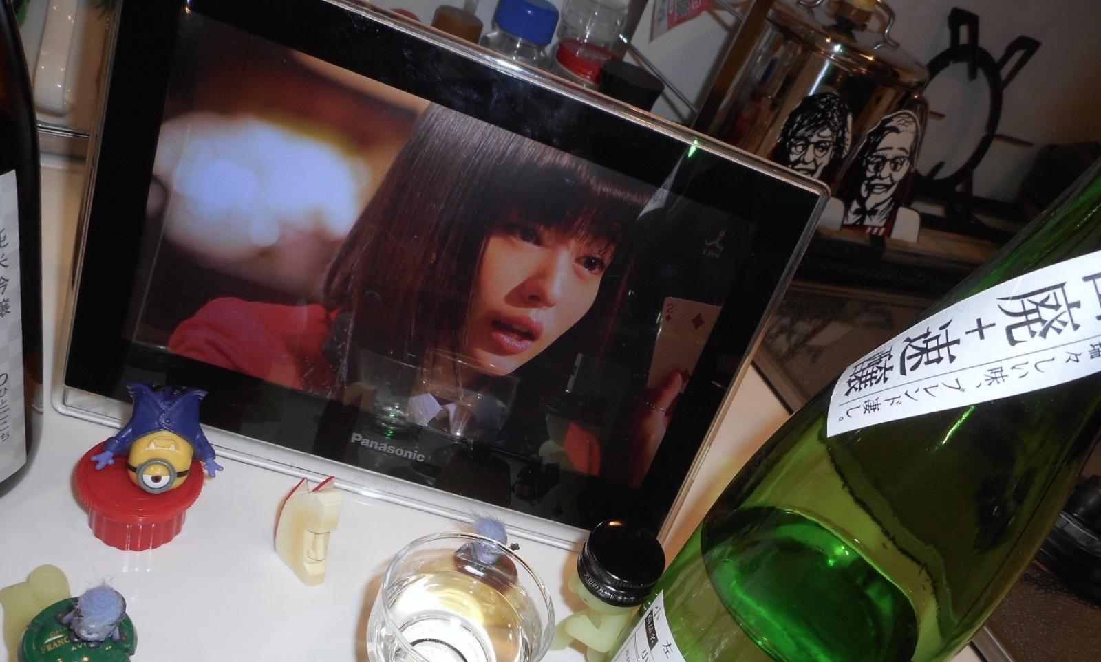 kozaemon_yamajou28by6.jpg