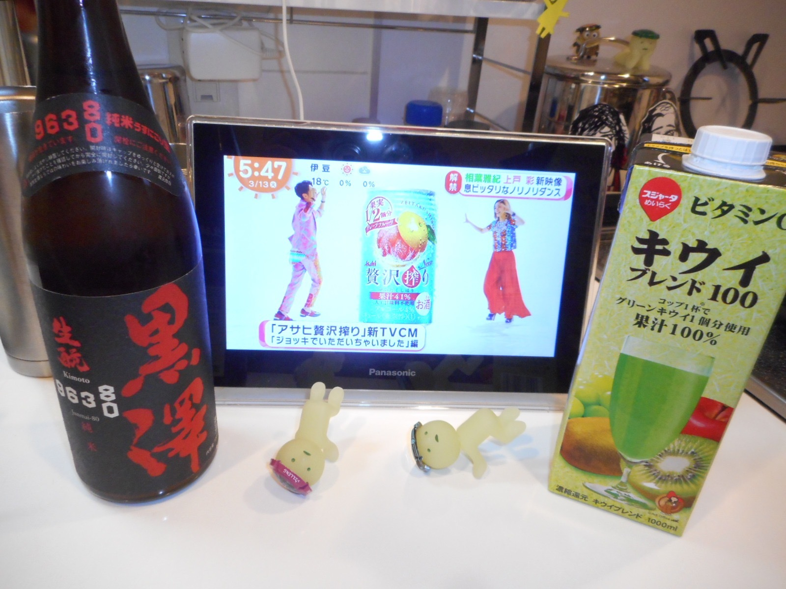kurosawa80_28by1_3.jpg