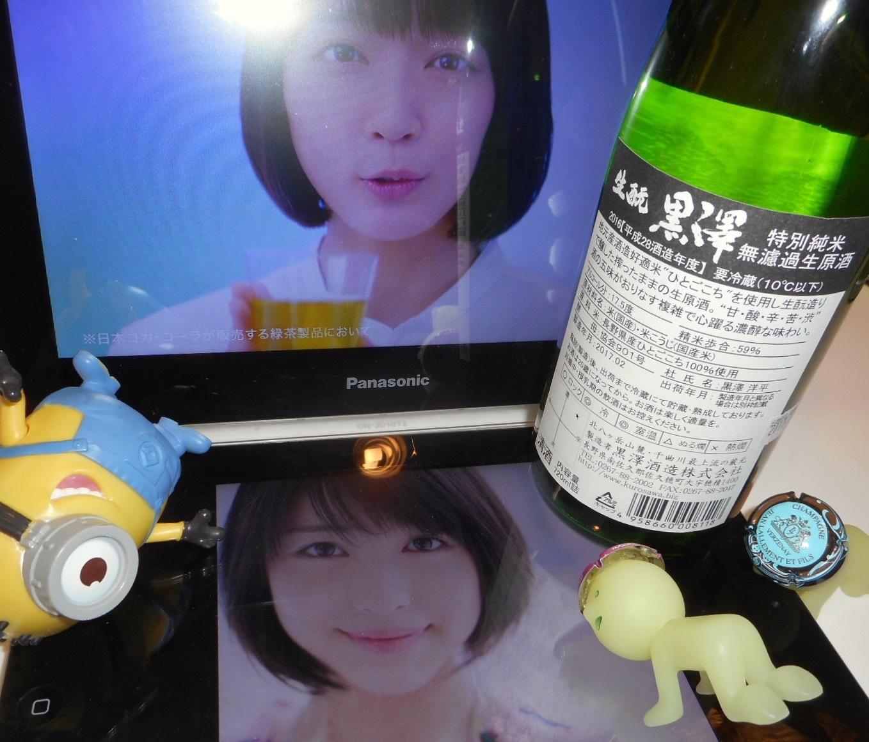 kurosawa_tokujun28by2_2.jpg