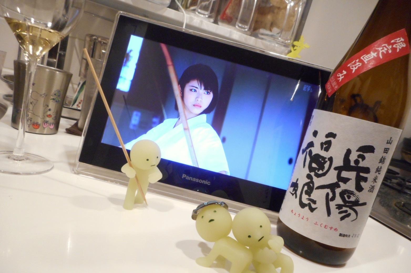 musume_jikagumi_junmai29by2_1.jpg