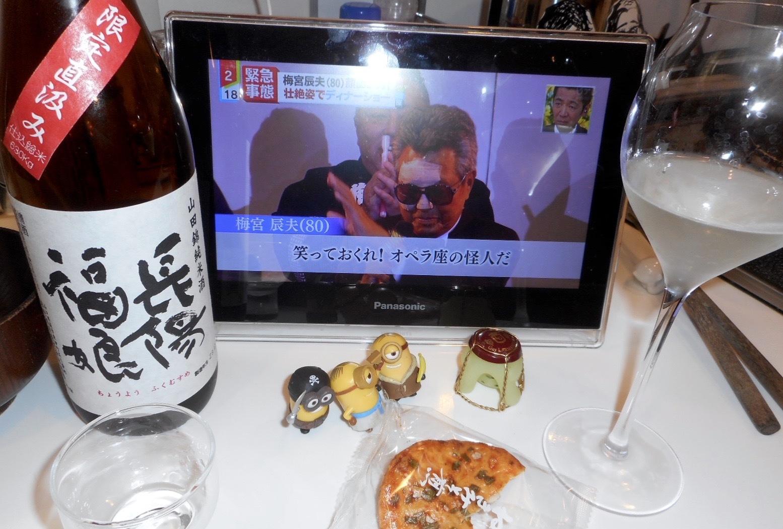 musume_jikagumi_junmai29by2_10.jpg