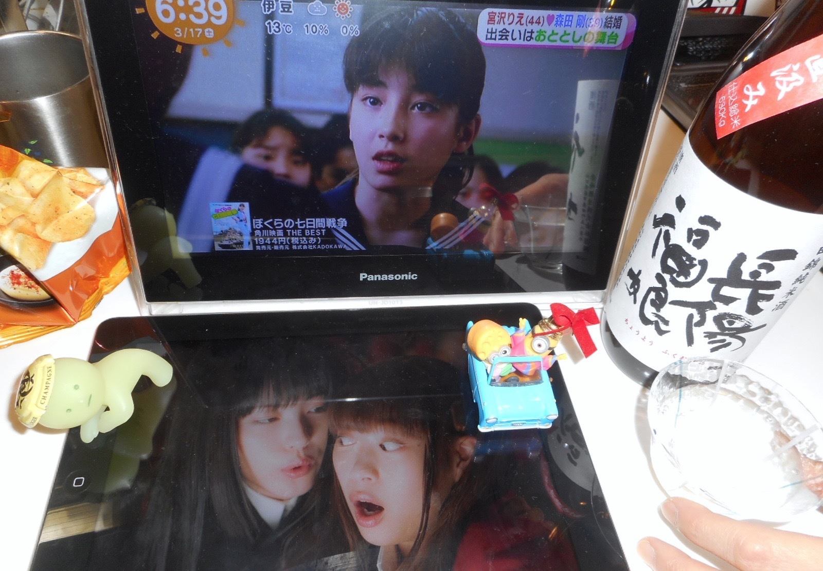 musume_jikagumi_junmai29by2_12.jpg