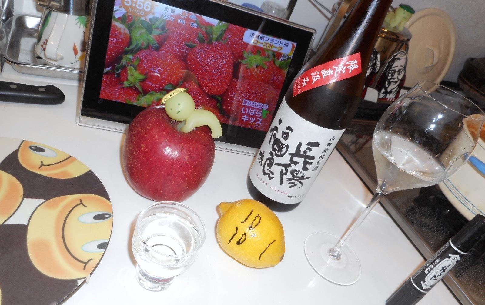 musume_jikagumi_junmai29by2_3.jpg