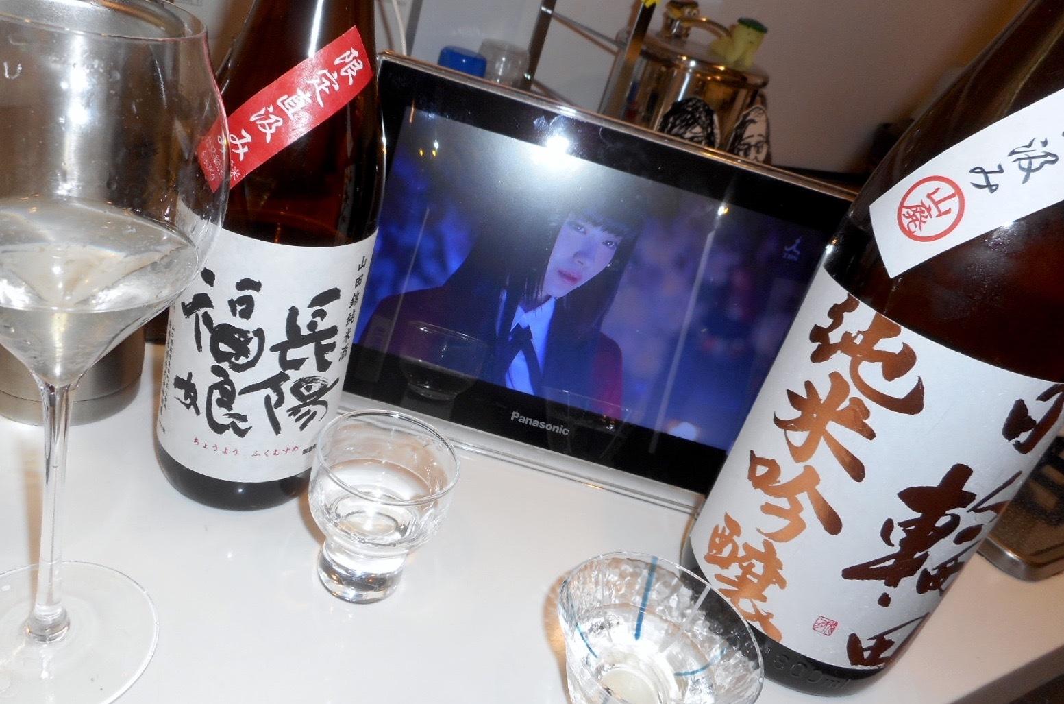 musume_jikagumi_junmai29by2_7.jpg