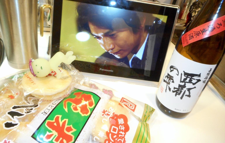 musume_seito_junmai_29by3.jpg
