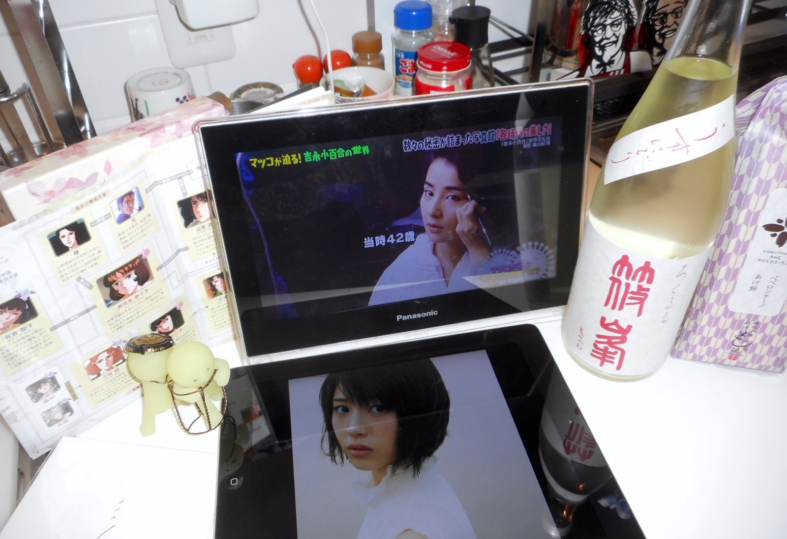 rokumaru_oyama_usunigori29by1.jpg
