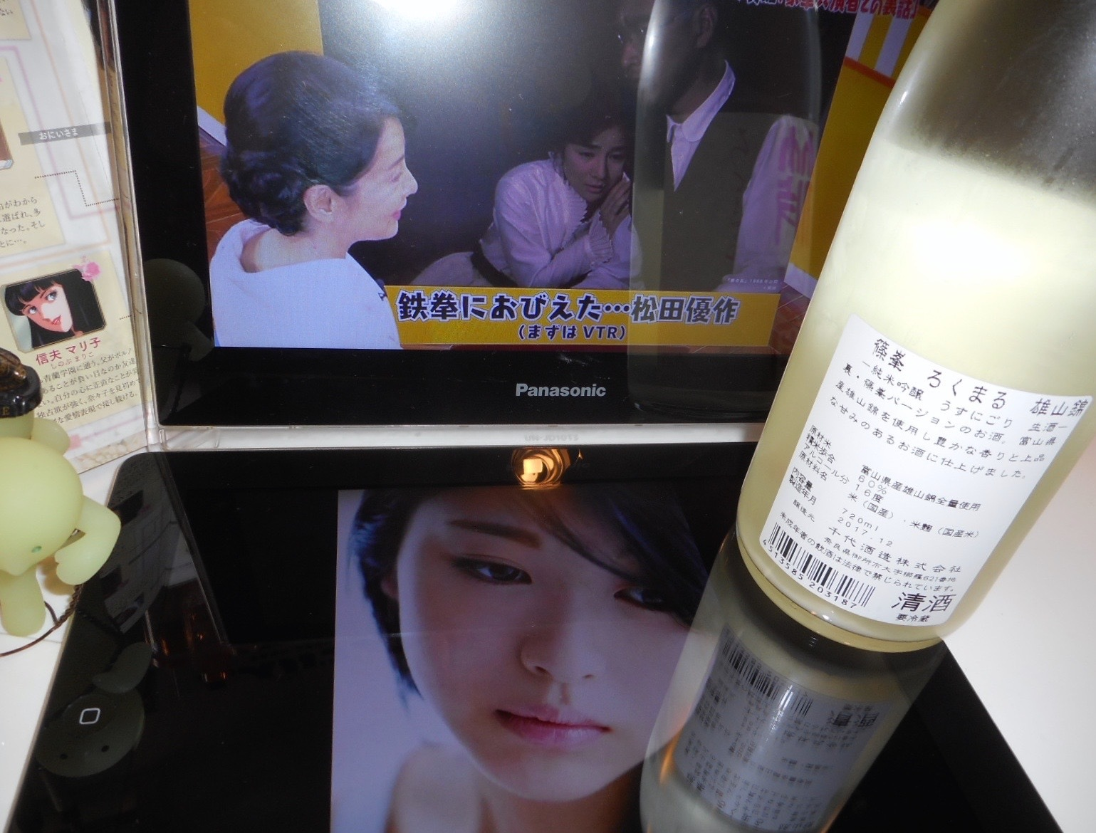 rokumaru_oyama_usunigori29by2.jpg