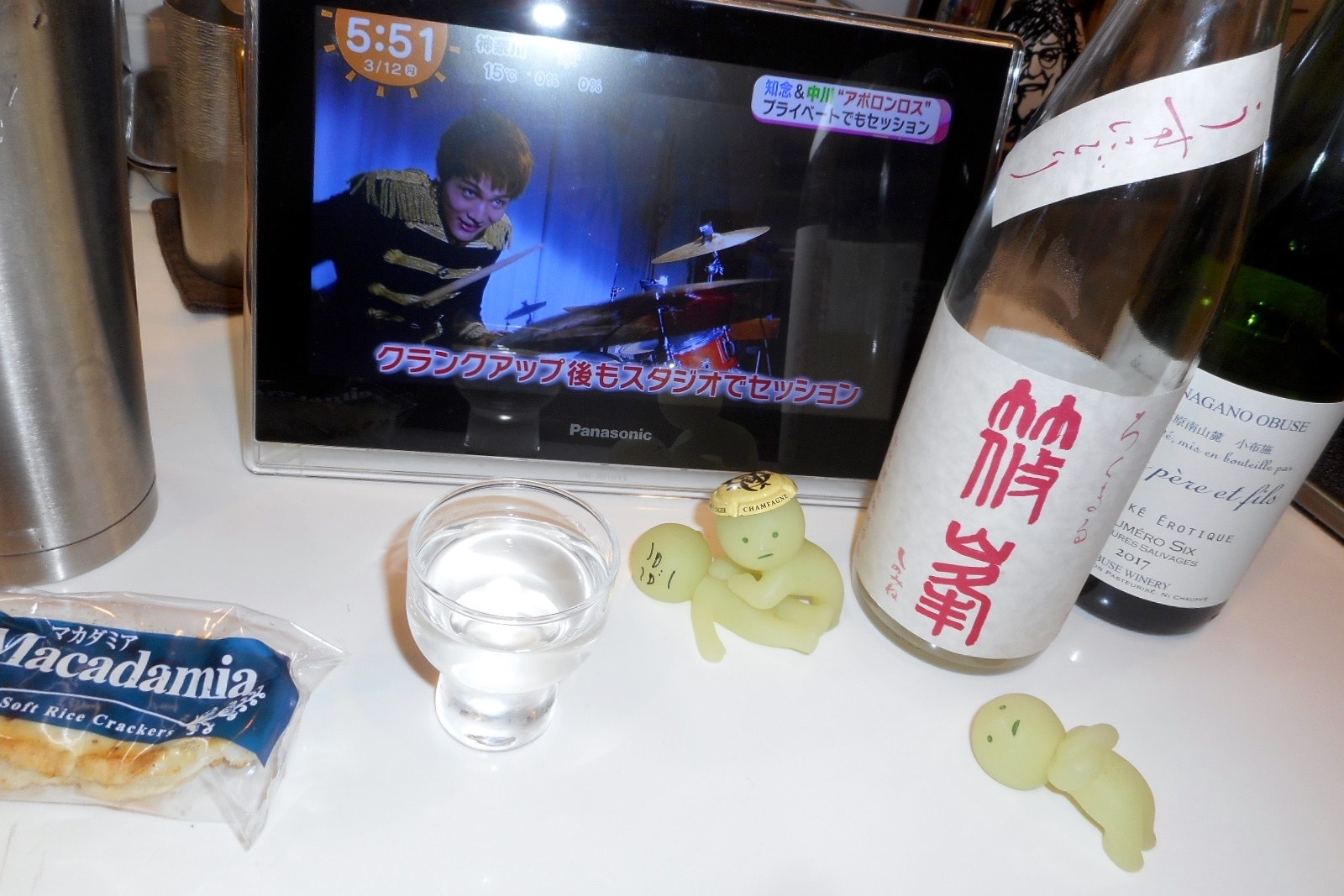 rokumaru_oyama_usunigori29by7.jpg
