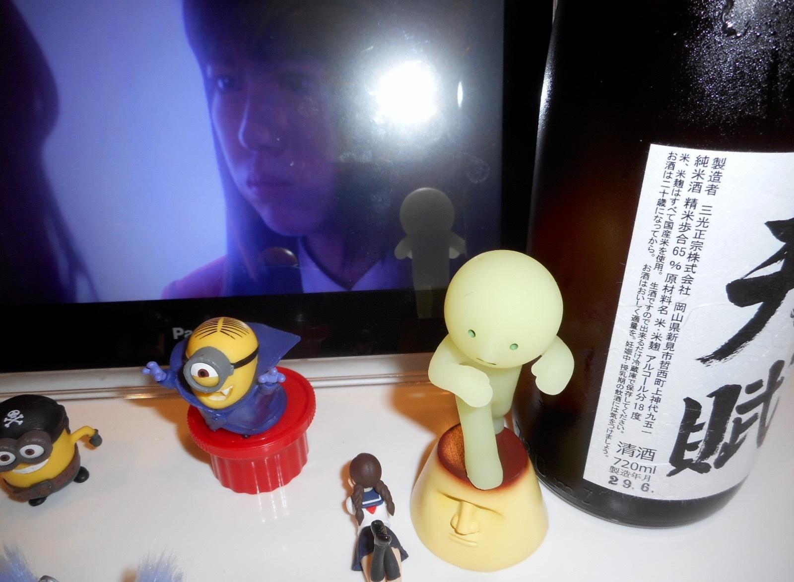 sankoutenpu_yamahai_omachi28by2_2.jpg