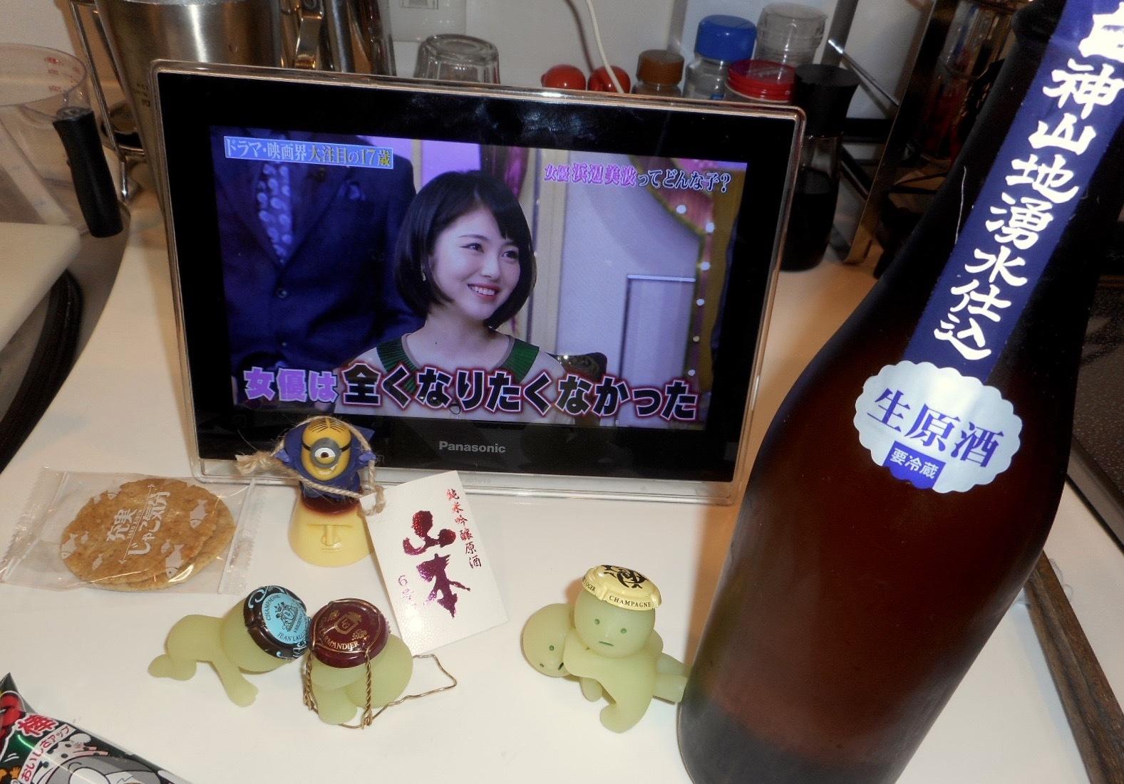 yamamoto_6gou29by3.jpg