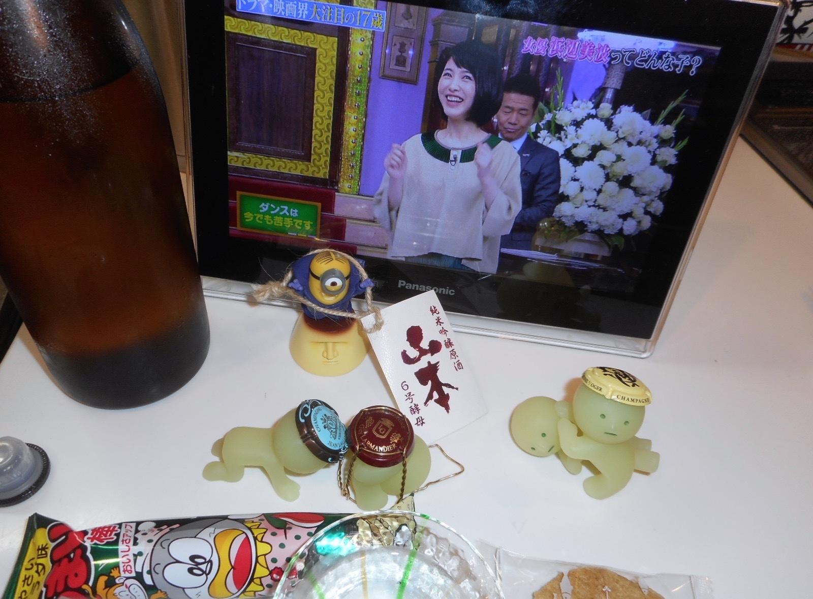 yamamoto_6gou29by4.jpg