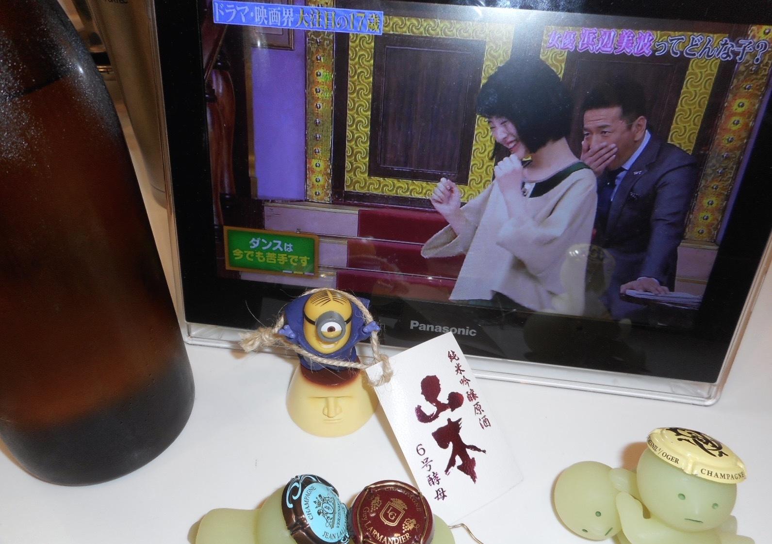 yamamoto_6gou29by5.jpg