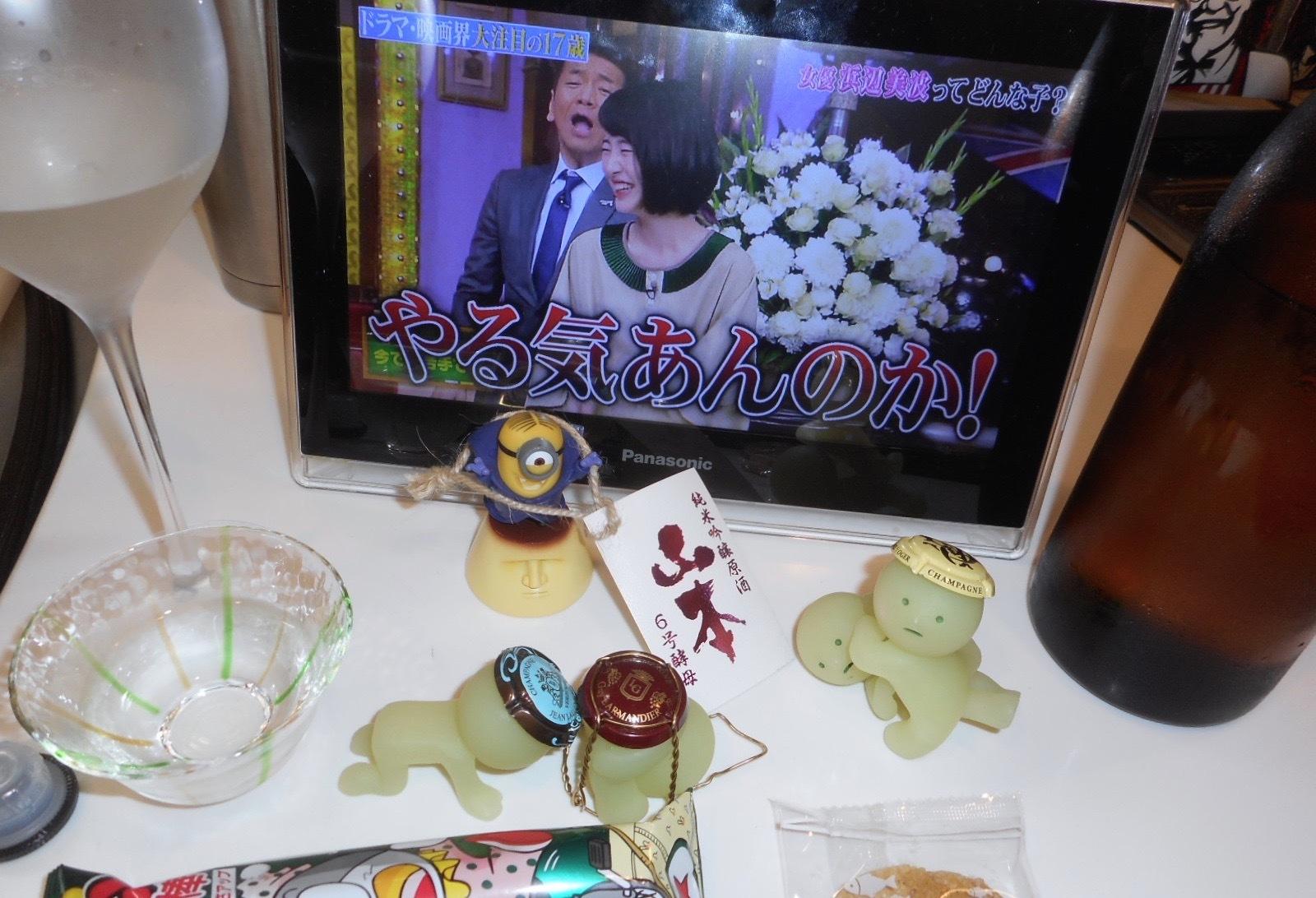 yamamoto_6gou29by6.jpg