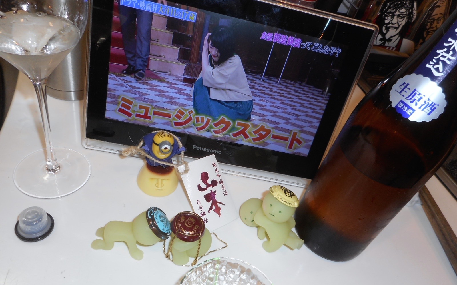 yamamoto_6gou29by7.jpg