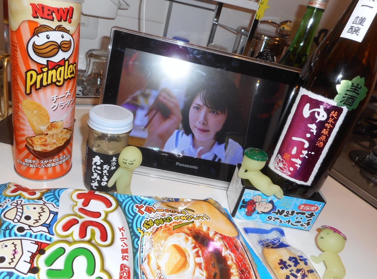 yukitsubaki_jungin29by1.jpg