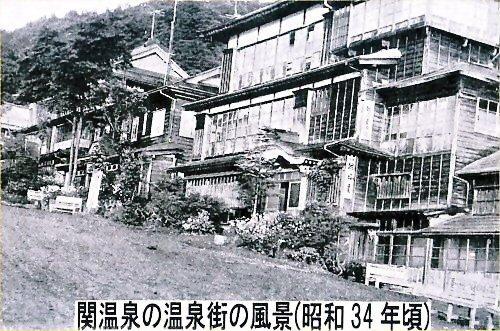 00 500 関温泉S_34 1959
