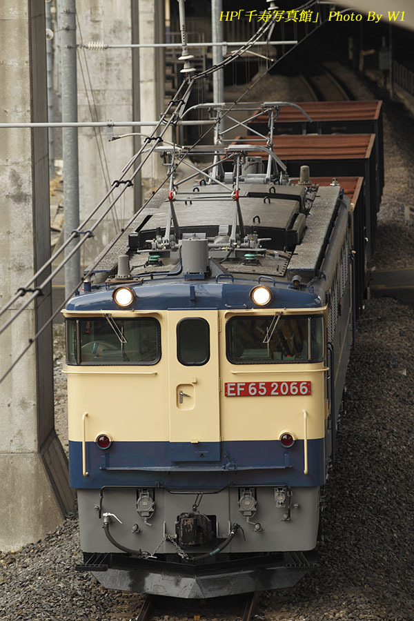 EF652066号機8592列車