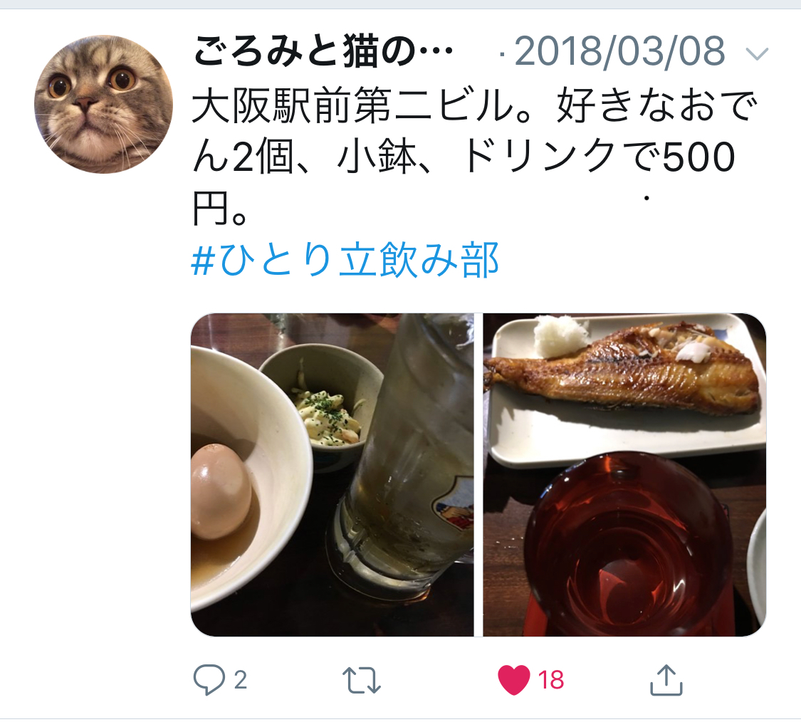 20180329171234bf9.jpeg