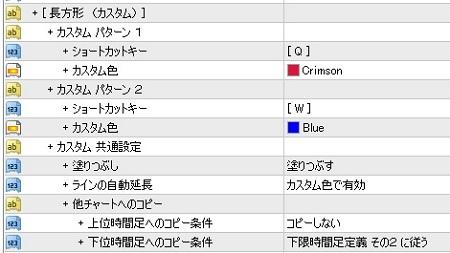 CO_Input02-23.jpg