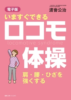 b_shop_011.jpg